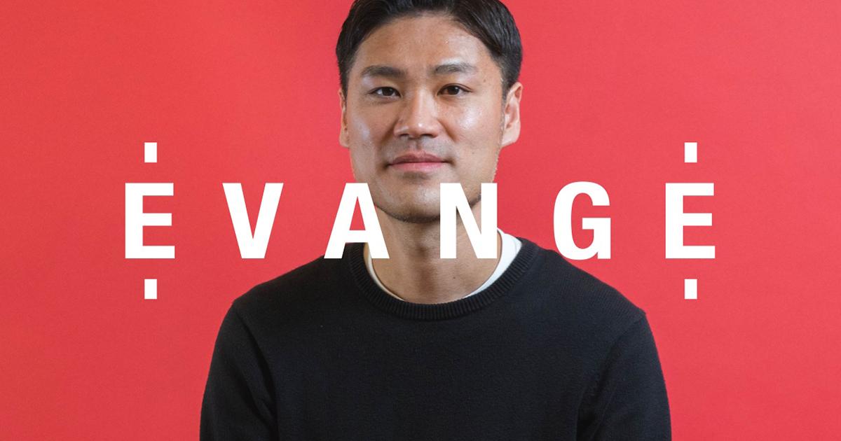 「EVANGE」記事公開 - 鈴木 歩氏(株式会社ココナラ取締役COO)