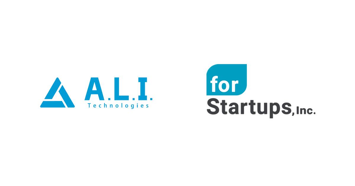フォースタートアップス、株式会社A.L.I. Technologiesの一部株式を取得