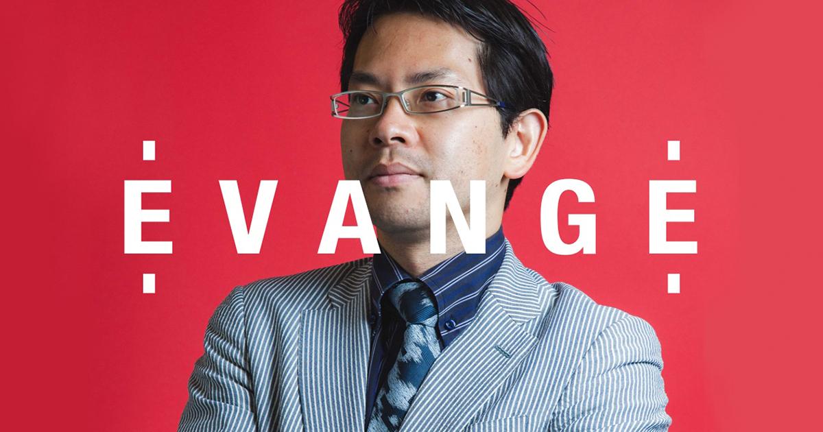 「EVANGE」記事公開 - 荒川康弘氏(株式会社A.L.I.Technologies ホバーバイク開発責任者)