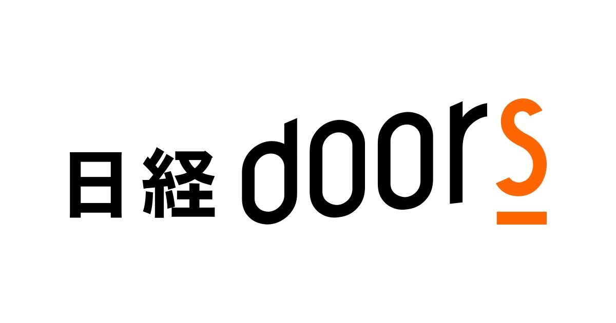 日経doorsにフォースタートアップスのヒューマンキャピタリスト町野友梨のインタビュー記事が掲載されました。