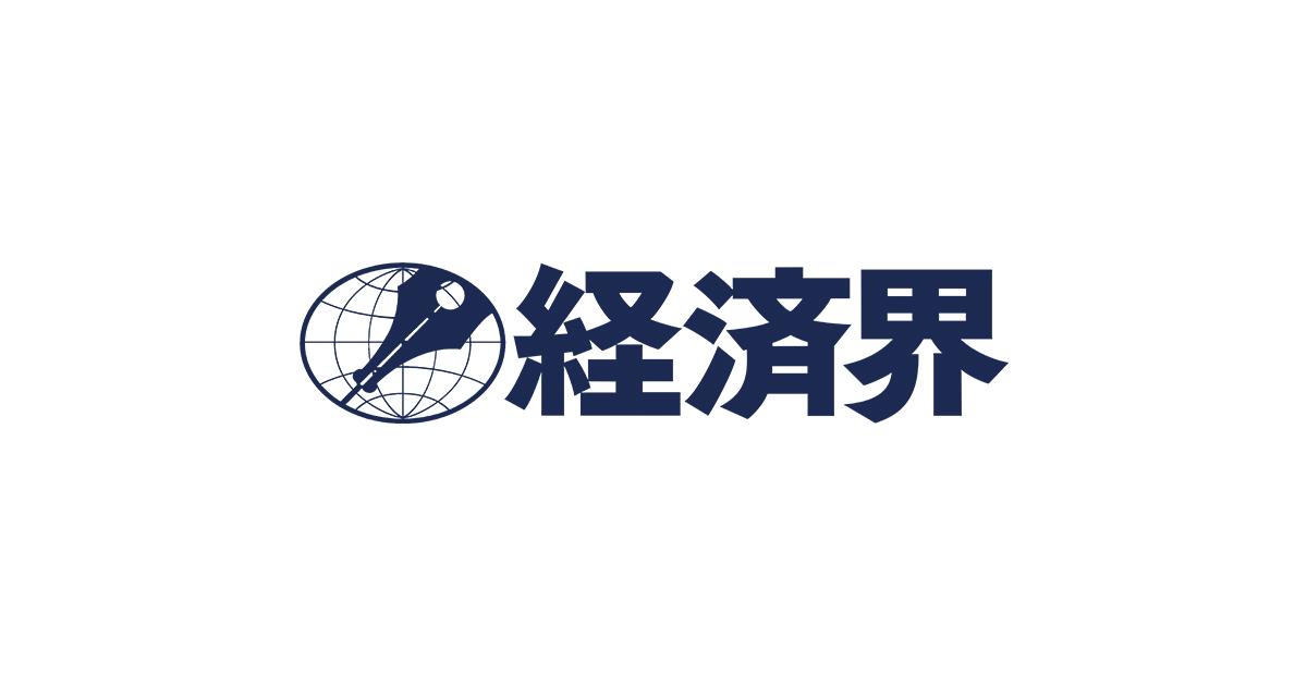 『経済界WEB』に当社代表 志水雄一郎のインタビュー記事が掲載されました。
