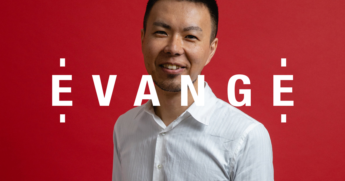 「EVANGE」記事公開 – 吉野哲仁氏(WAmazing株式会社 CTO)