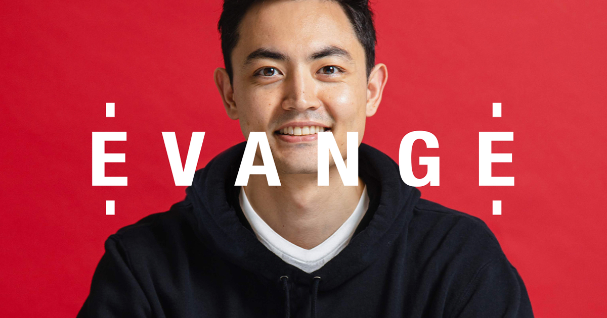 「EVANGE」記事公開 – 藤井 昭剛 ヴィルヘルム氏(リアルテックファンド Team Developer)