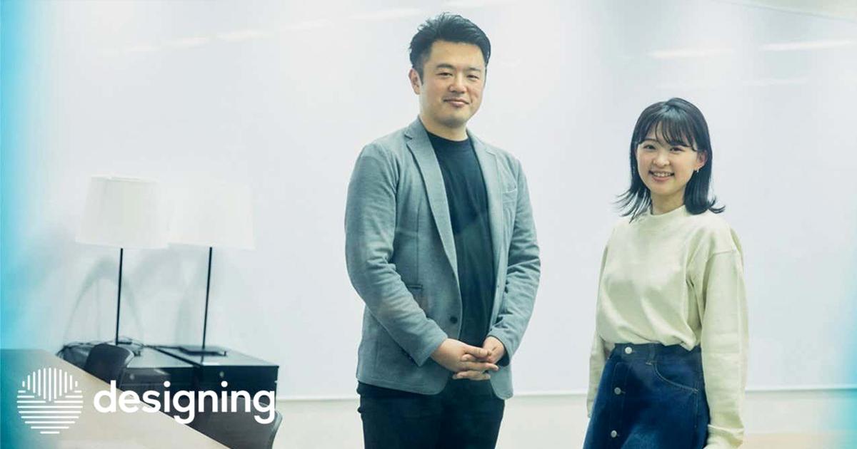 """デザインビジネスマガジン""""designing""""にて、当社Experience Designer 石橋 宗親のインタビュー記事が掲載されました。"""