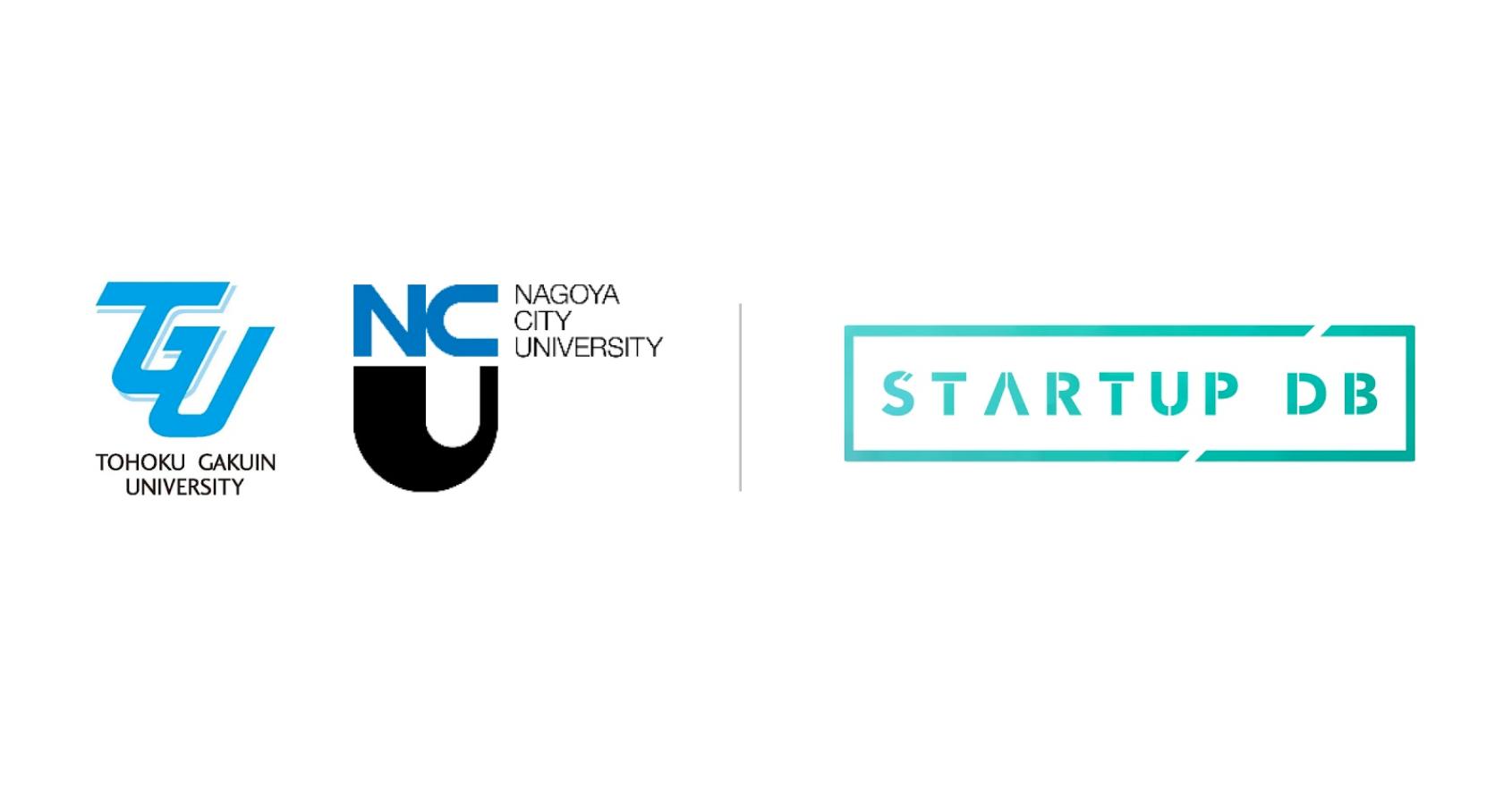 フォースタートアップス、東北学院大学、名古屋市立大学と共同研究開始