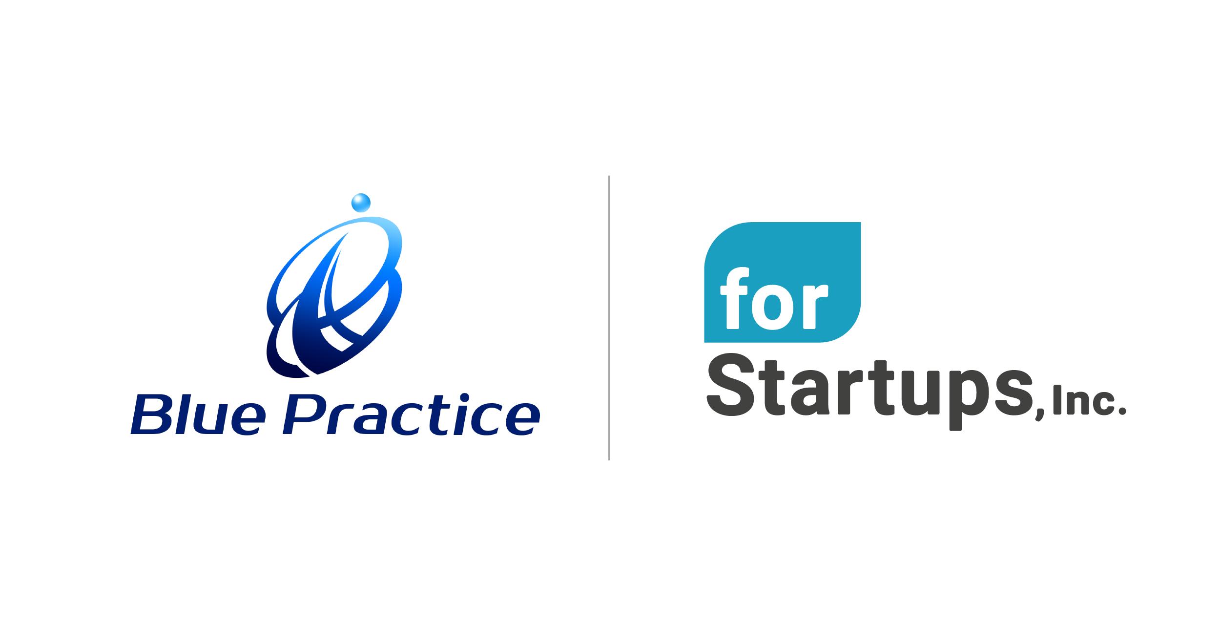 フォースタートアップス、東北大学発の医療スタートアップ「Blue Practice」起業支援