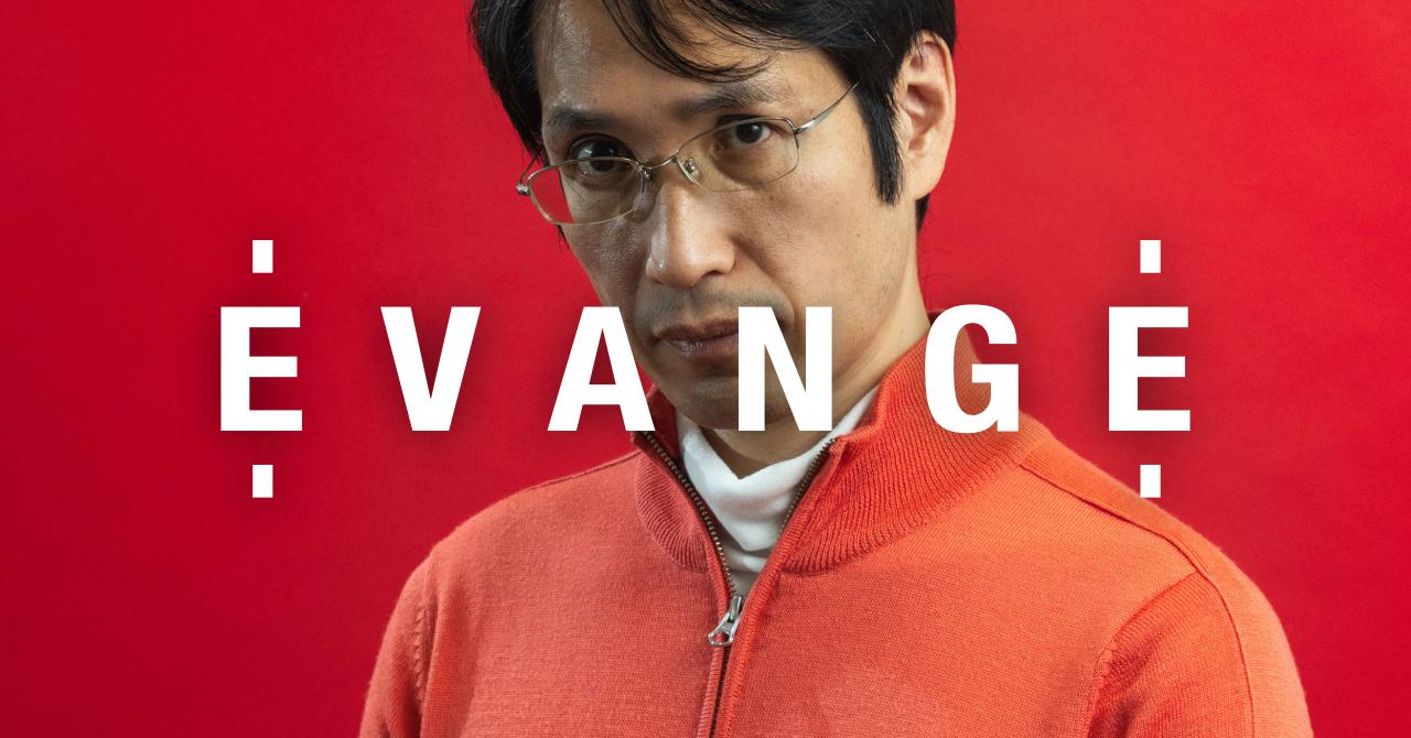 「EVANGE」記事公開 – 木野内 敬氏(アイリス株式会社 ハードウェア開発責任者)