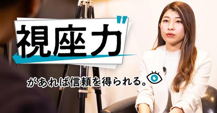 ビジネスバラエティメディア『R25』にて、当社ヒューマンキャピタリスト中田 莉沙のインタビュー記事が掲載されました。