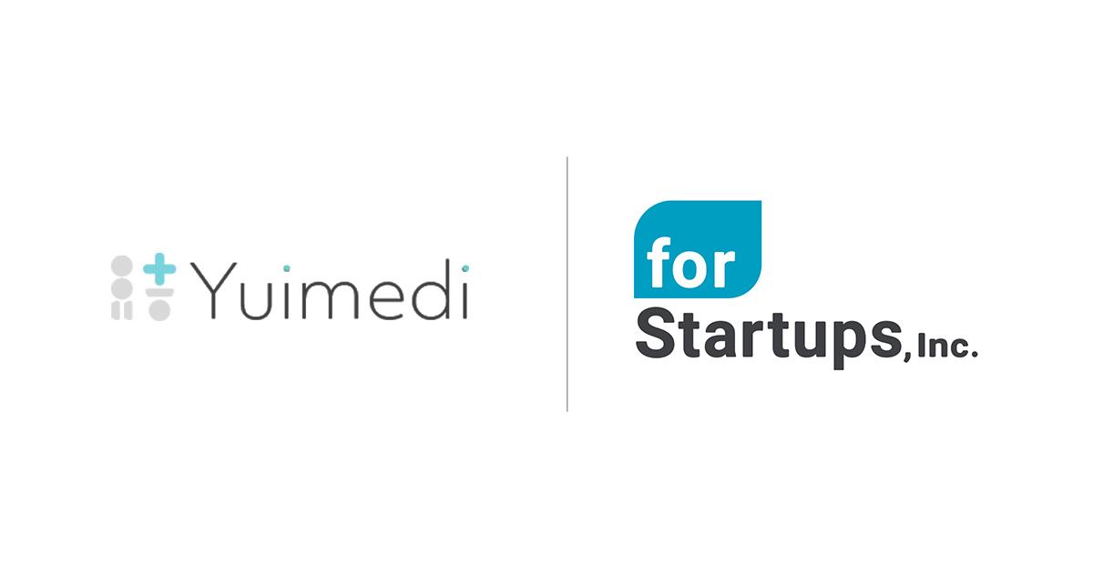 フォースタートアップス、データを介して医療を結ぶ「株式会社Yuimedi」起業支援