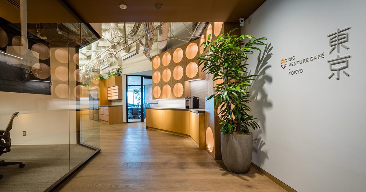 フォースタートアップス、日本最大級のイノベーションセンター「CIC Tokyo」に新拠点を開設