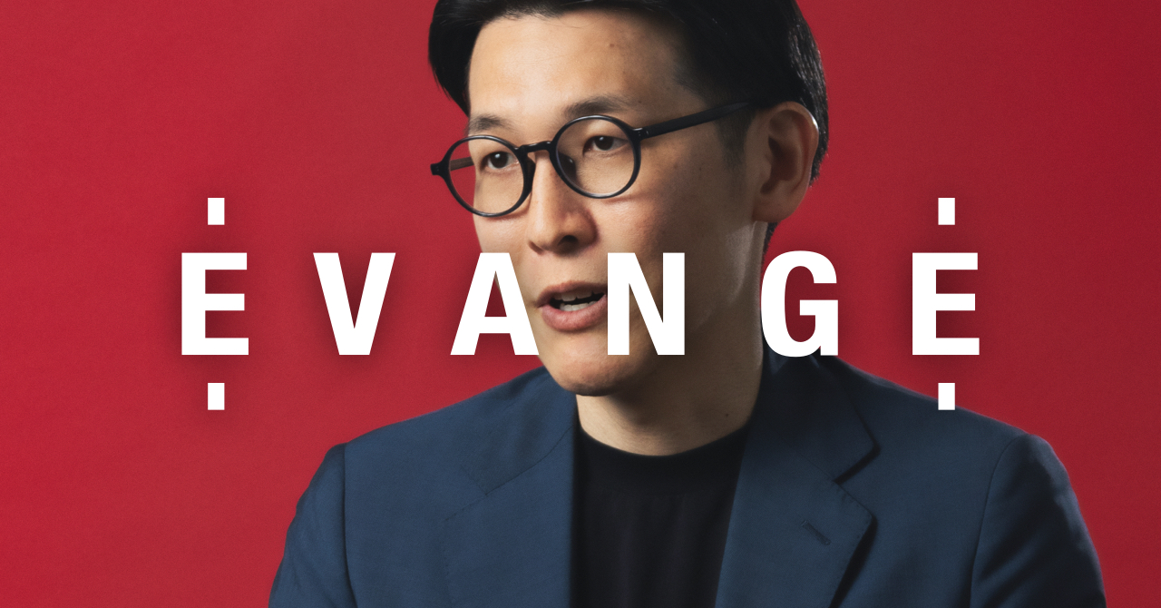 「EVANGE」記事公開 – 八木 智昭 氏(株式会社タイミー CFO)