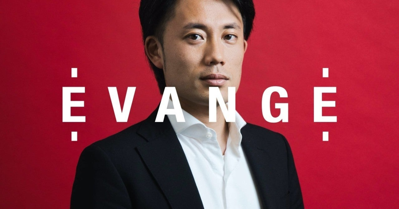 「命は有限である」ユアマイスター星野貴之CEOが、夢であった政治家ではなく、日本を代表する経営者になろうとした理由