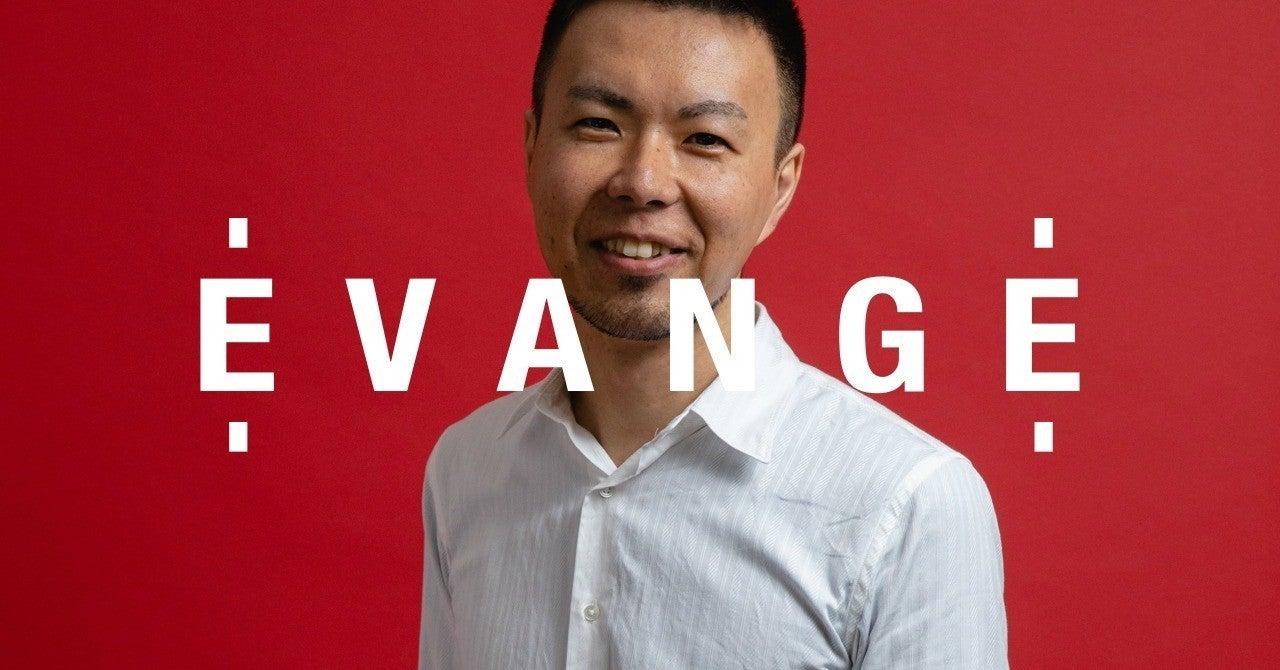 「訪日外国人に日本の魅力をもっと知ってもらうために」ヤフーを飛び出し、WAmazing CTOを務める吉野哲仁氏が語るエンジニア論