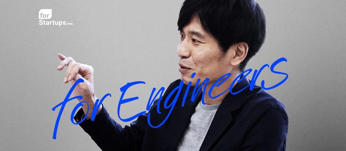 【HEROES4:ココナラ 江口氏】ゼロイチの経験を糧に、1から100の成長を加速させるフェーズでビジネスに貢献へ