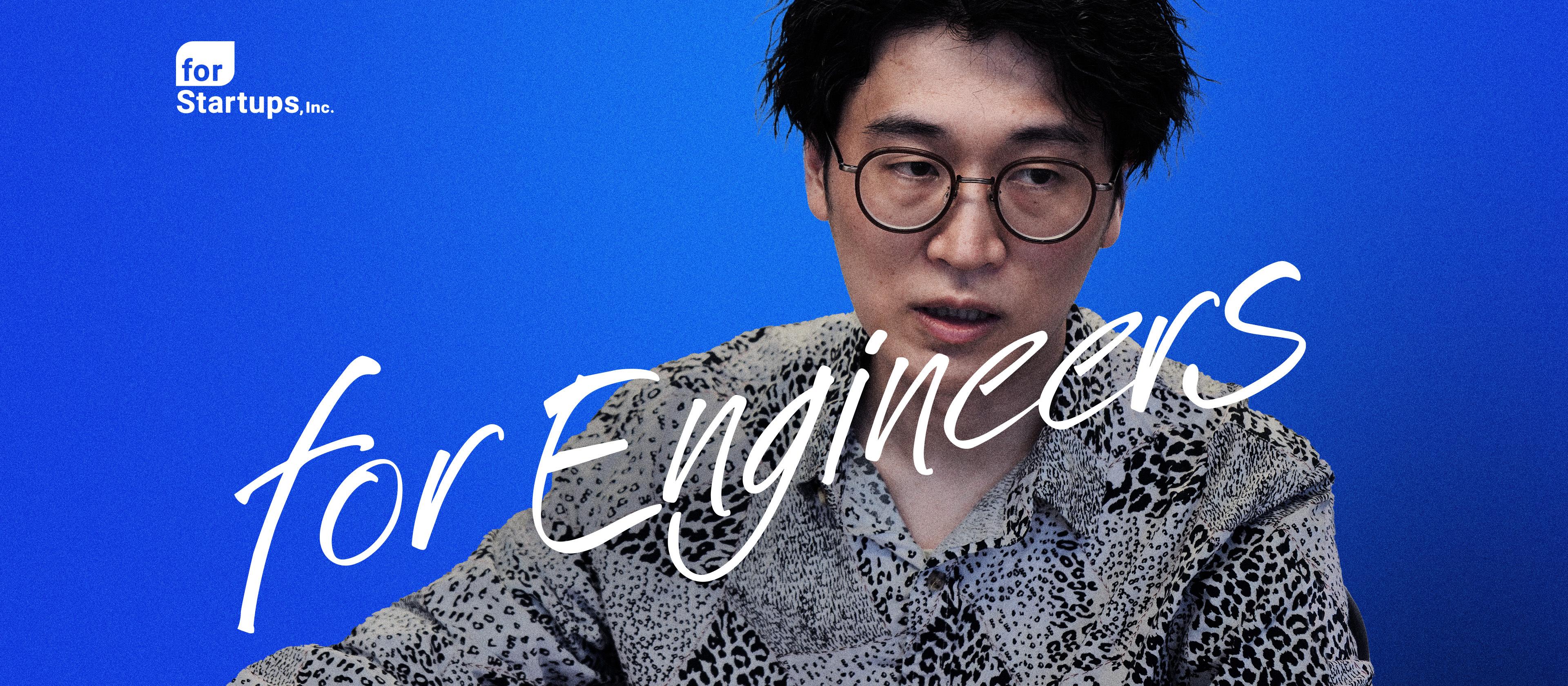 【HEROES7:カケハシ 高木氏】社会へのインパクトを求めてスタートアップへ。日本の医療体験を変える一助に