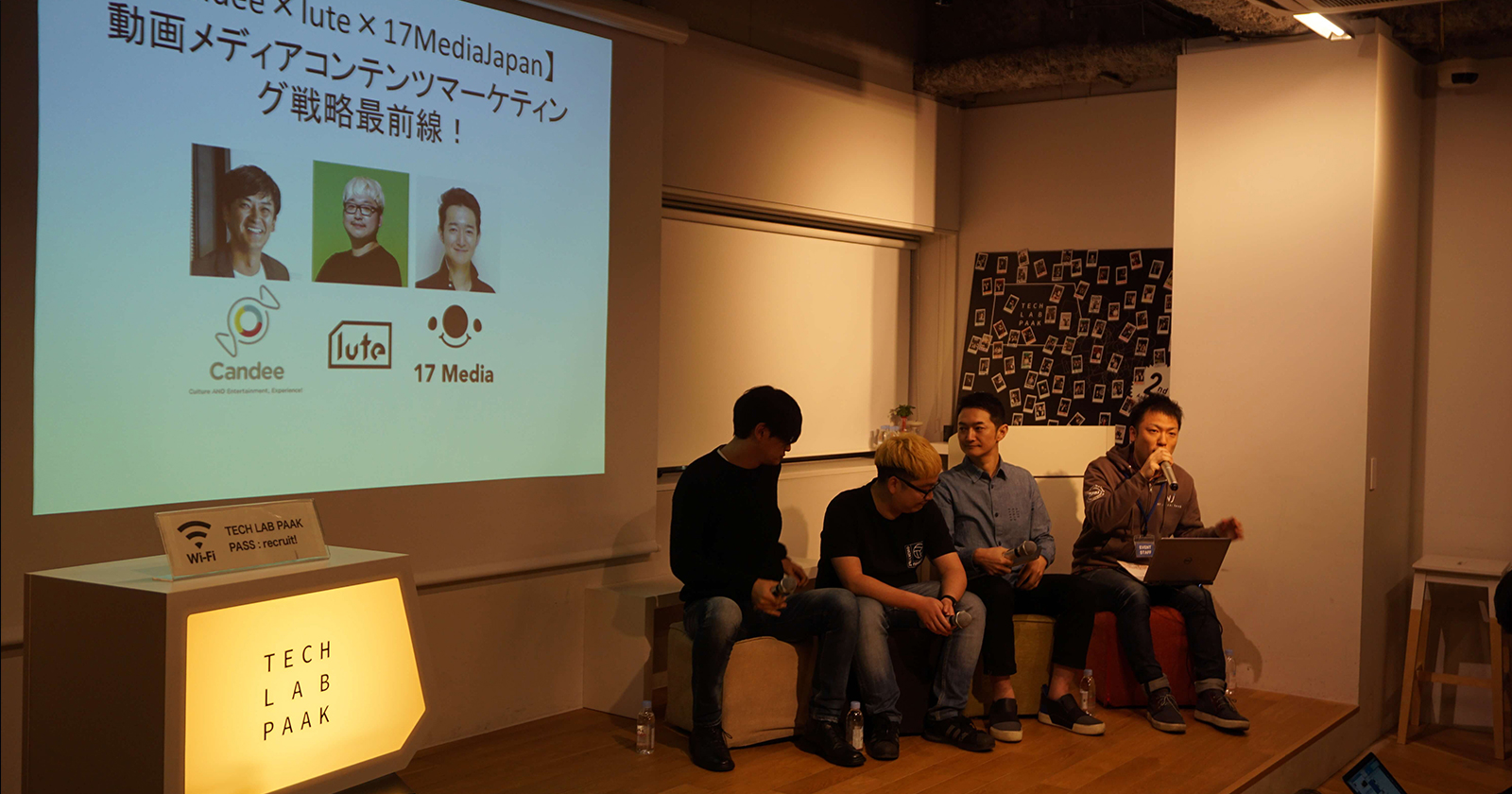 for Startups, Inc.(フォースタ)主催にて動画スタートアップ3社代表パネルディスカッションイベントの様子がメディア掲載されました!