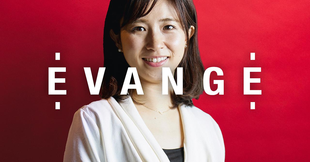 「EVANGE」記事公開 – グライムス 英美里氏(株式会社Yuimedi CEO)