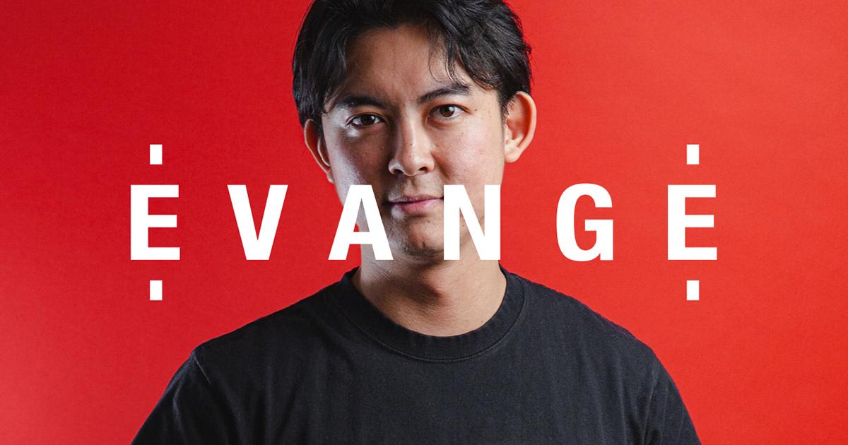 「EVANGE」記事公開 –  江口 亮介 氏(TERASS CEO)