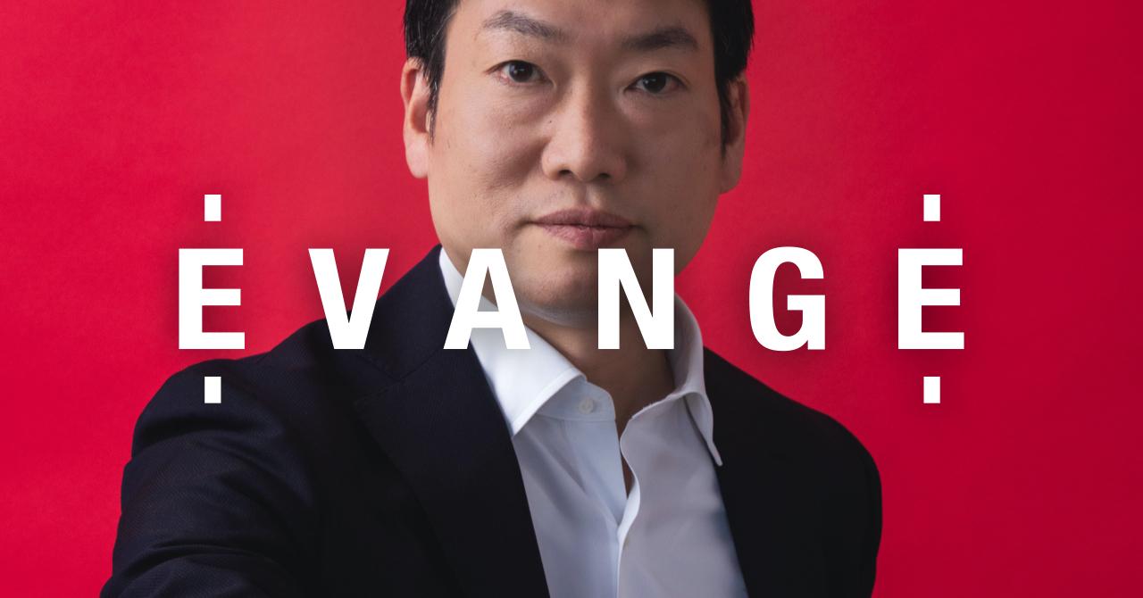 「EVANGE」記事公開 – 鈴木宏治 氏(Blue Practice株式会社CEO)