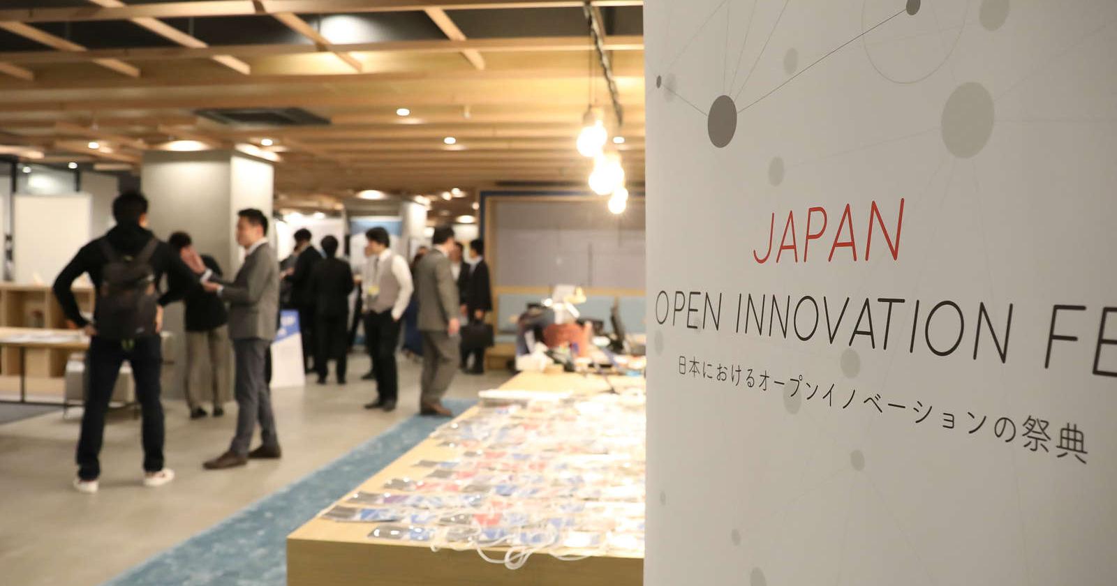 国内最大級のオープンイノベーションの祭典『JAPAN OPEN INNOVATION FES 2017』にて弊社代表の志水が登壇しました