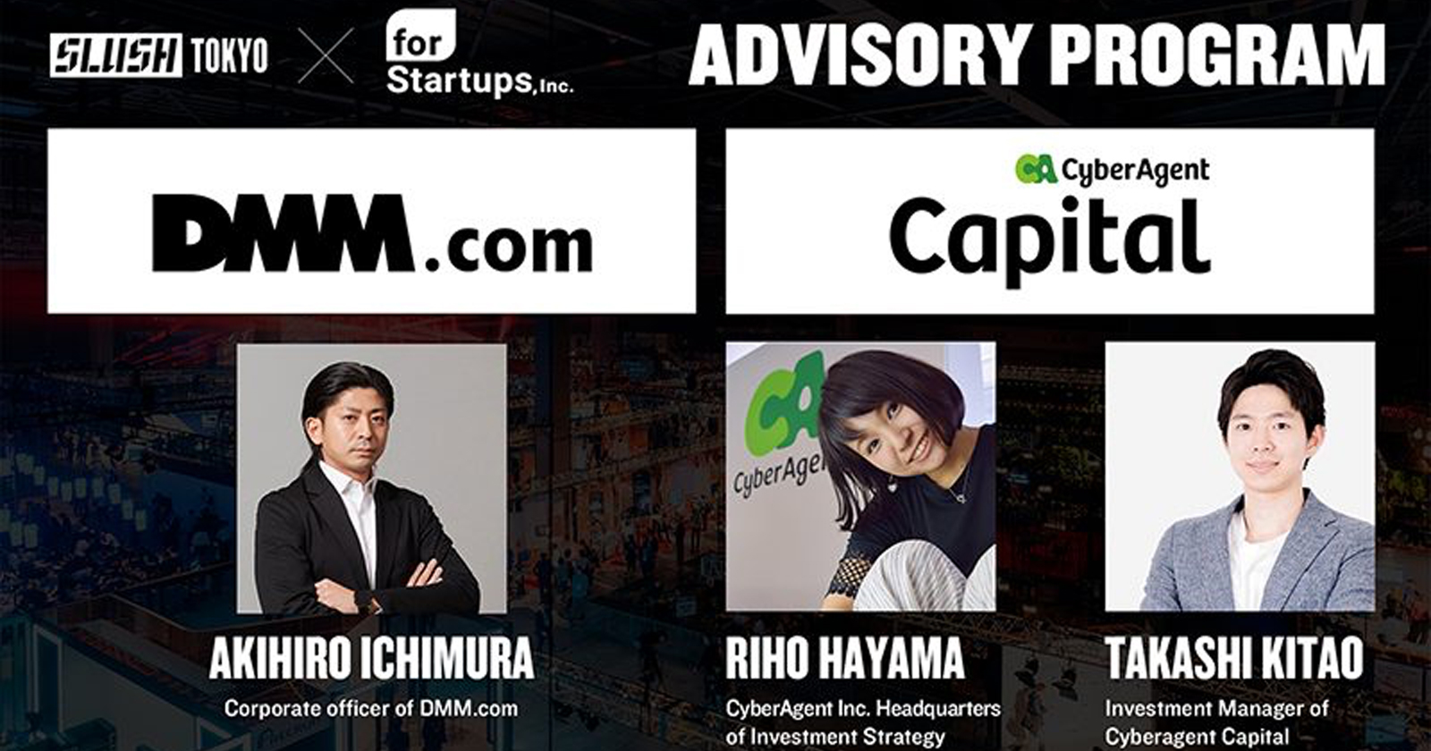 Slush Tokyo 2019 「Advisory Program」に、 DMM VENTURES「100億円ファンド」、CyberAgent「藤田ファンド」 およびCyberAgent Capitalの参加決定!