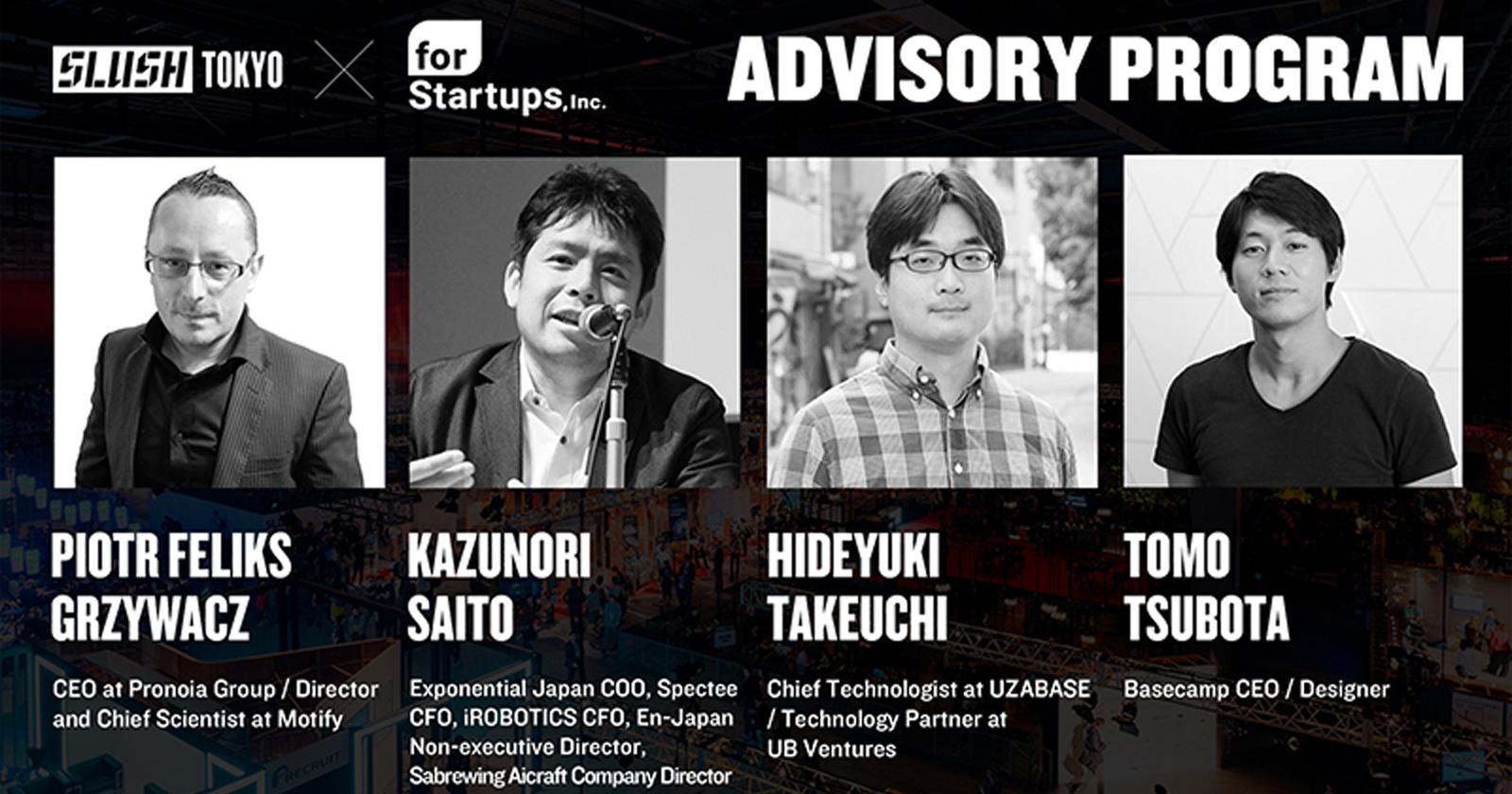 フォースタートアップスとSLUSH TOKYO、Slush Tokyo 2019 において共同プロデュースする「Advisory Program」内容決定および「Advisory Mentor」陣を発表