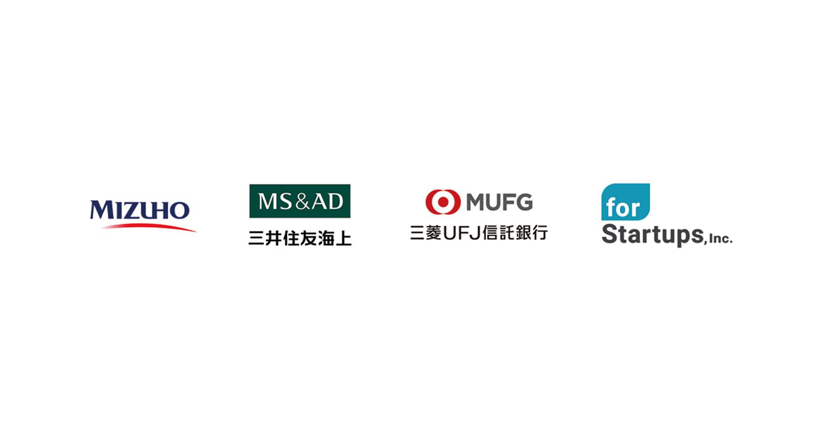 フォースタートアップス、大手金融グループ会社3社と提携し、 シード期スタートアップ向け総合コンシェルジュサービス「forSEED(フォーシード)」を開始