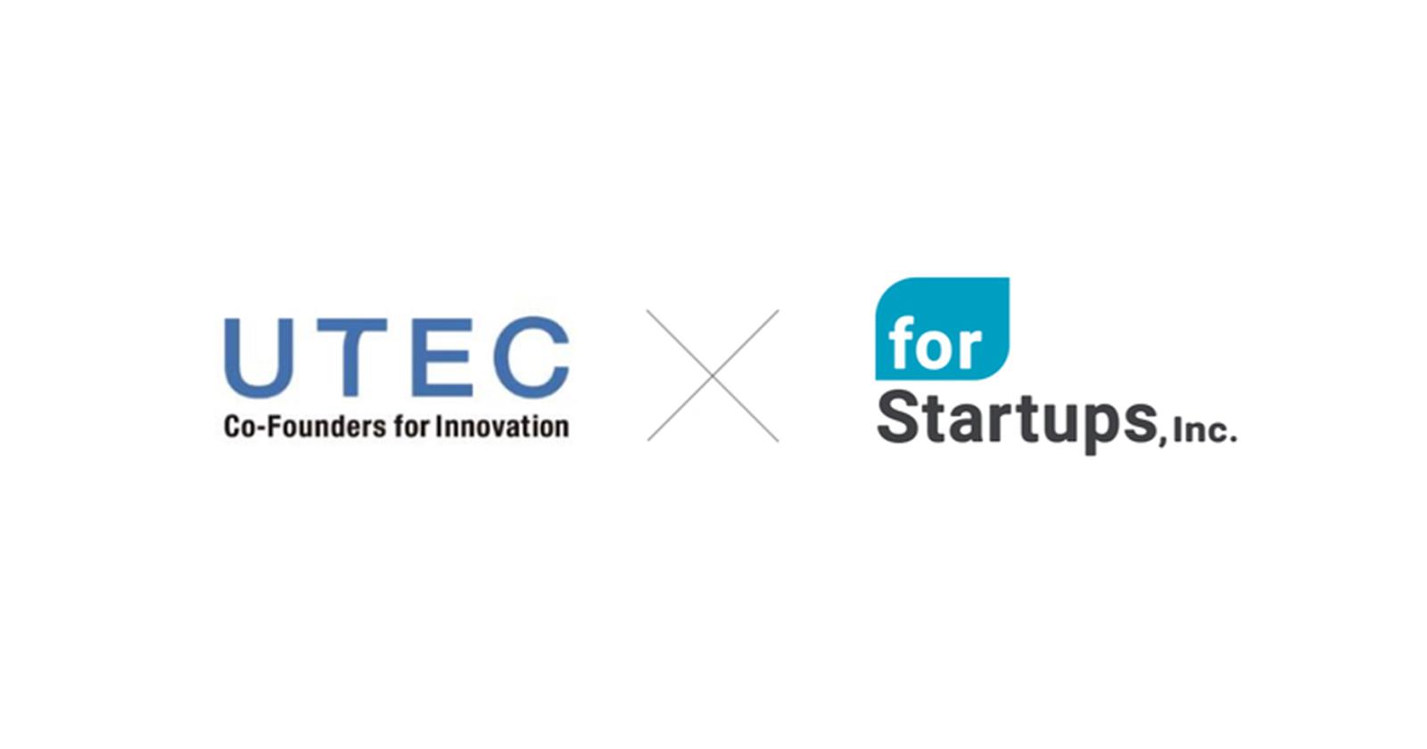 東京大学エッジキャピタル(UTEC)との共催イベント『最新AIビジネス動向について』を開催。for Startups宮本が登壇いたします。