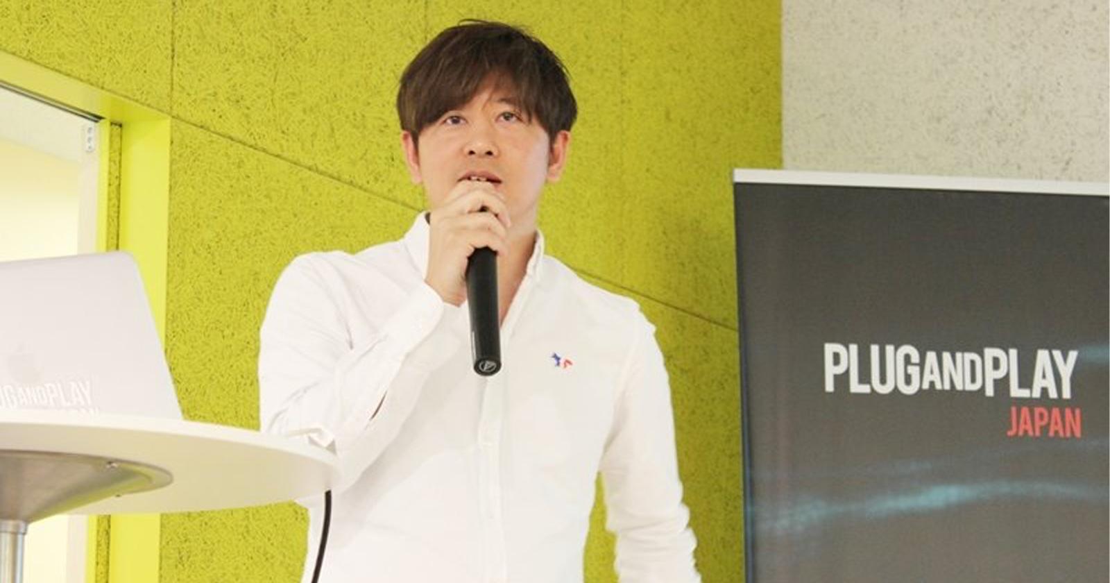 5月22日開催に開催されたPlug and Play Japan × for Startups共催トークイベント『経営にMission/Vision/Valueは必要か』の記事がログミーにて公開されました。
