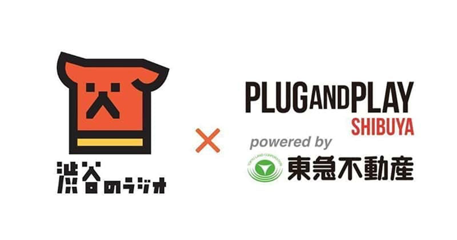 FM87.6MHz「渋谷のラジオ」に、for Startupsのシニアニューマンキャピタリスト泉友詞が出演しました。