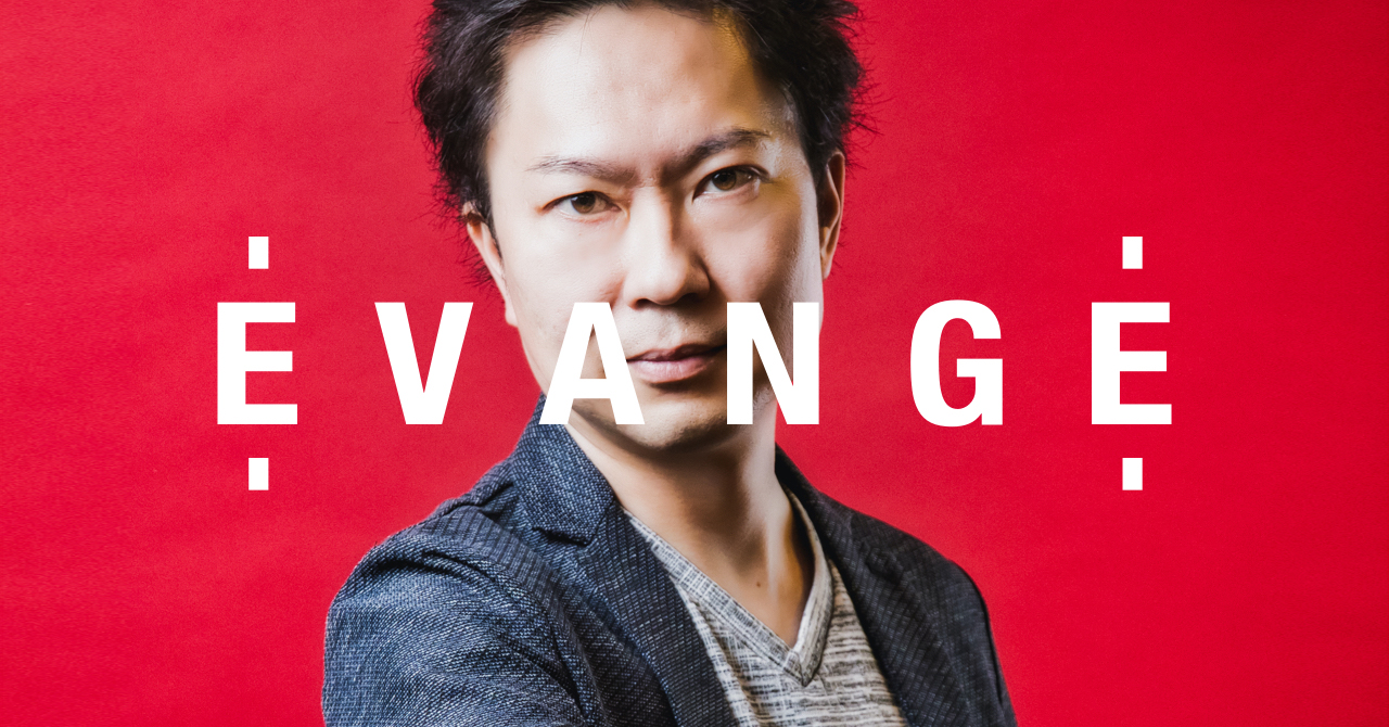 「EVANGE」記事公開 – 伴 哲  氏(Thirdverse COO)