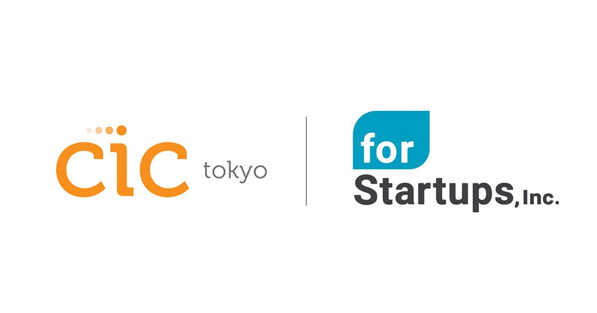 フォースタートアップス、日本最大級のベンチャー集積施設「CIC Tokyo」にスタートアップ支援パートナーとして参画
