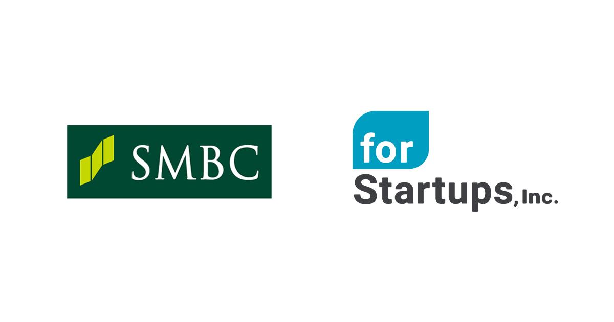 フォースタートアップス、SMBCグループとの業務提携に関するお知らせ