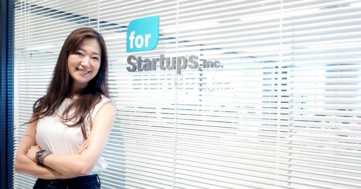 元メタップス執行役員の鈴木聡子が、成長産業支援のfor Startupsにジョイン