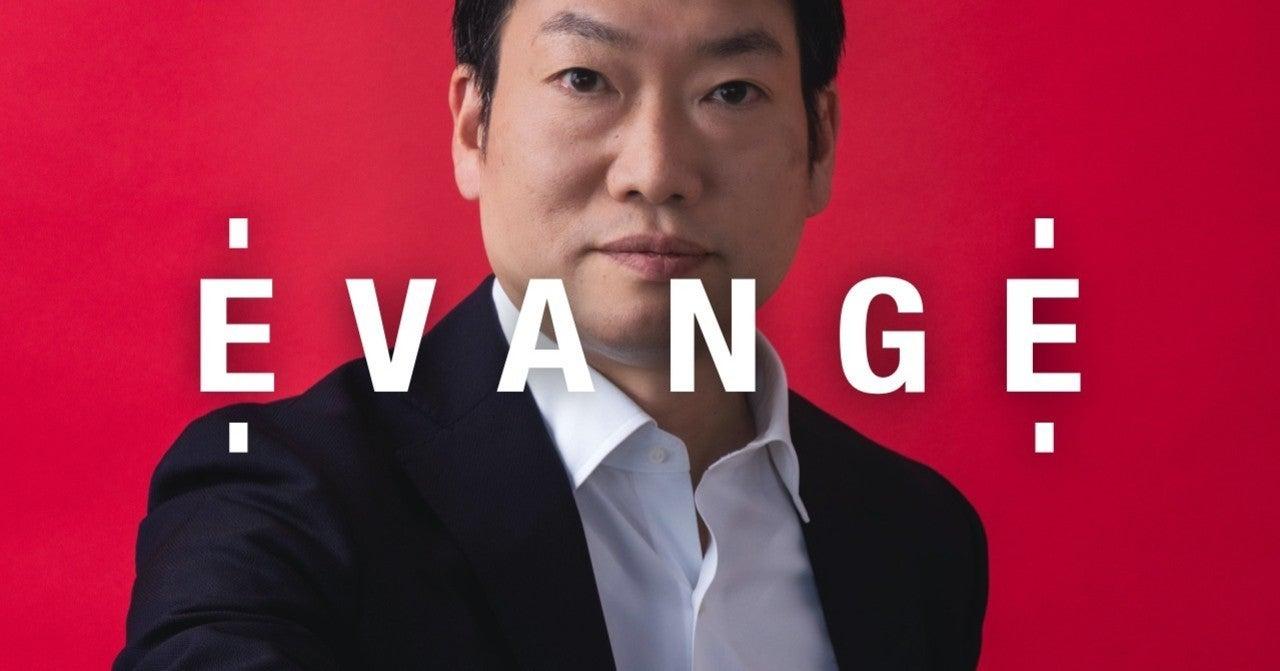 「医療分野はオープンイノベーションの塊」Blue Practice 鈴木宏治CEOの仕事人生最後の挑戦