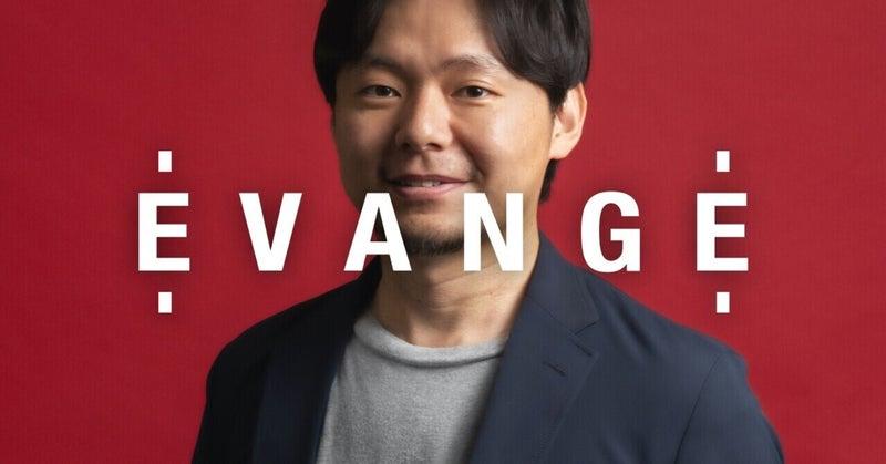 「全ては事業成長の為」エブリー執行役員CFO 山本隆三氏の急成長環境を選択し続けて築いたキャリアとCFOとしてあるべき姿