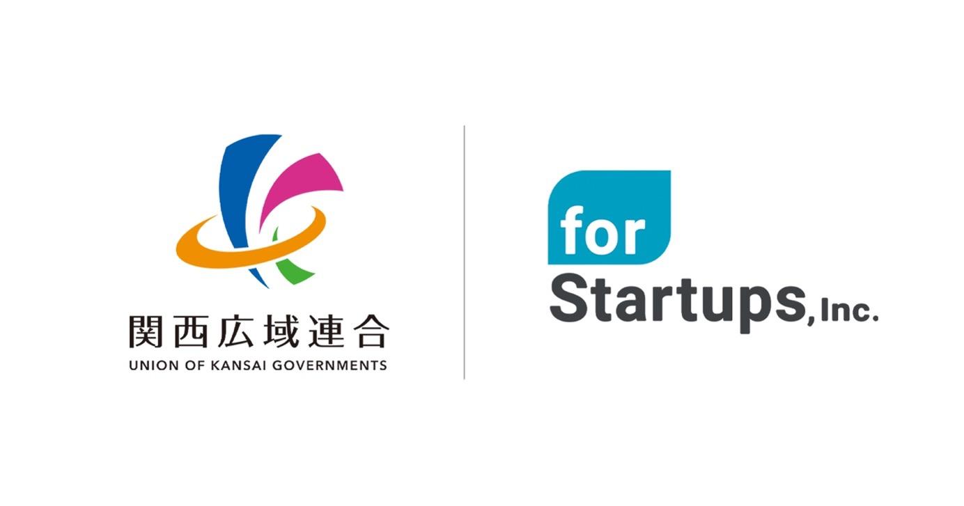 フォースタートアップス、関西広域連合の 「関西スタートアップ・エコシステム情報発信事業」を受託