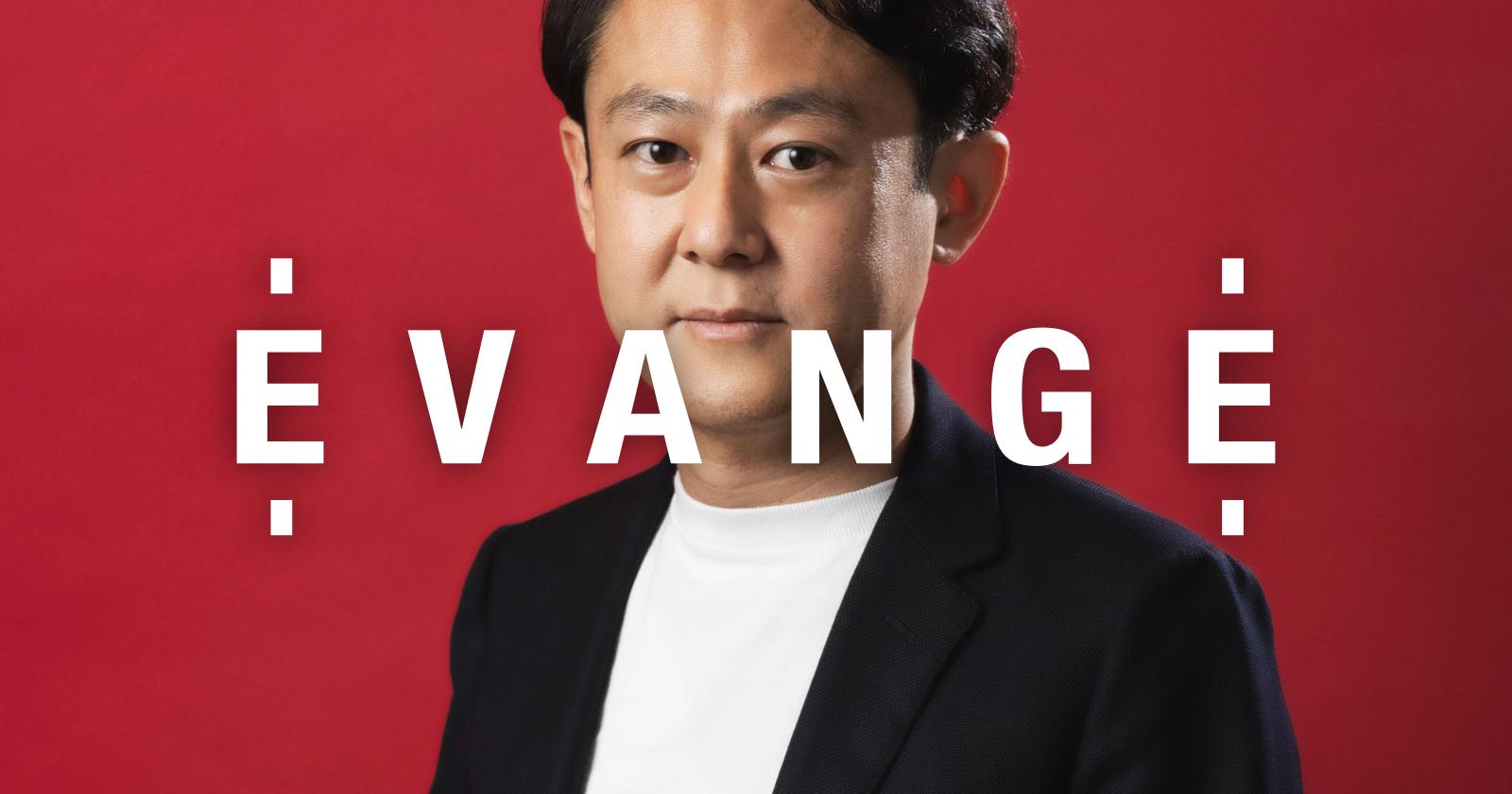 「EVANGE」記事公開 – 渡邉 雄介 氏(Zeals コーポレートストラテジー)