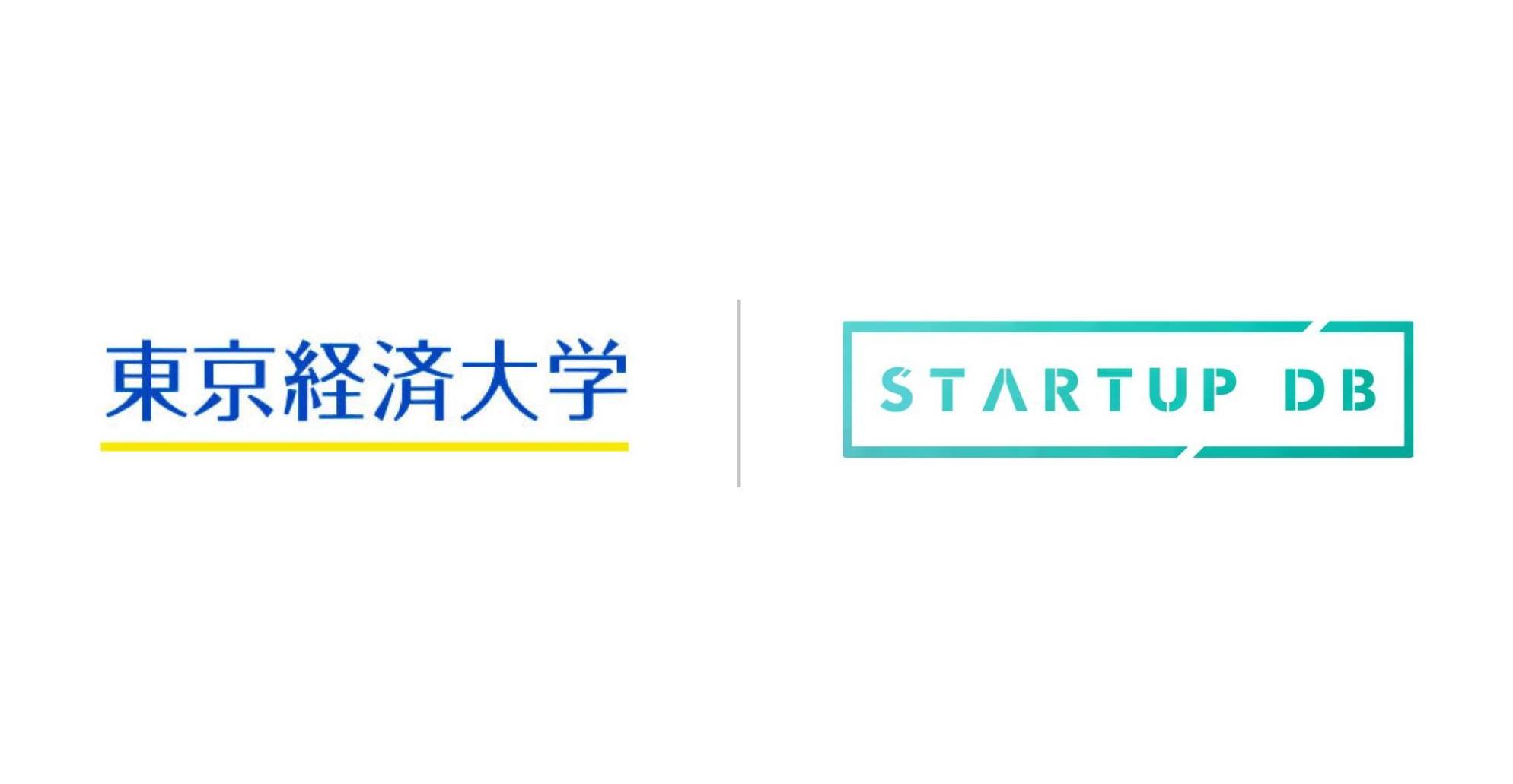 フォースタートアップス、東京経済大学と共同研究開始。 「クラウドファンデイングでの資金調達動向分析」にSTARTUP DBを活用