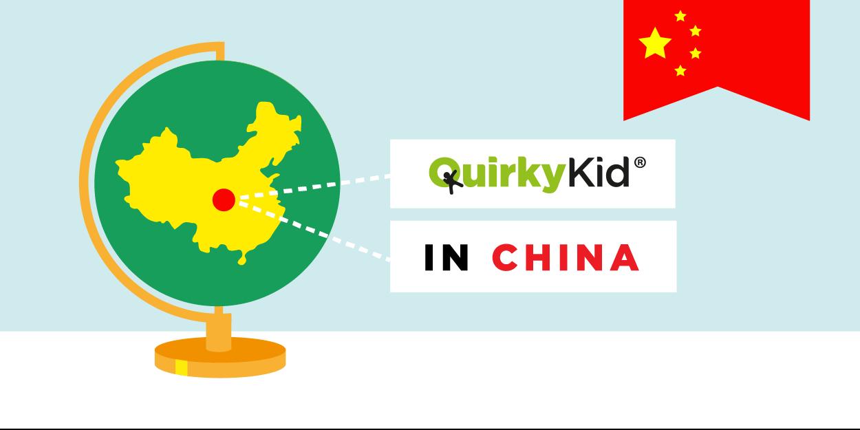 China Shanghai International Children's Book Fair.