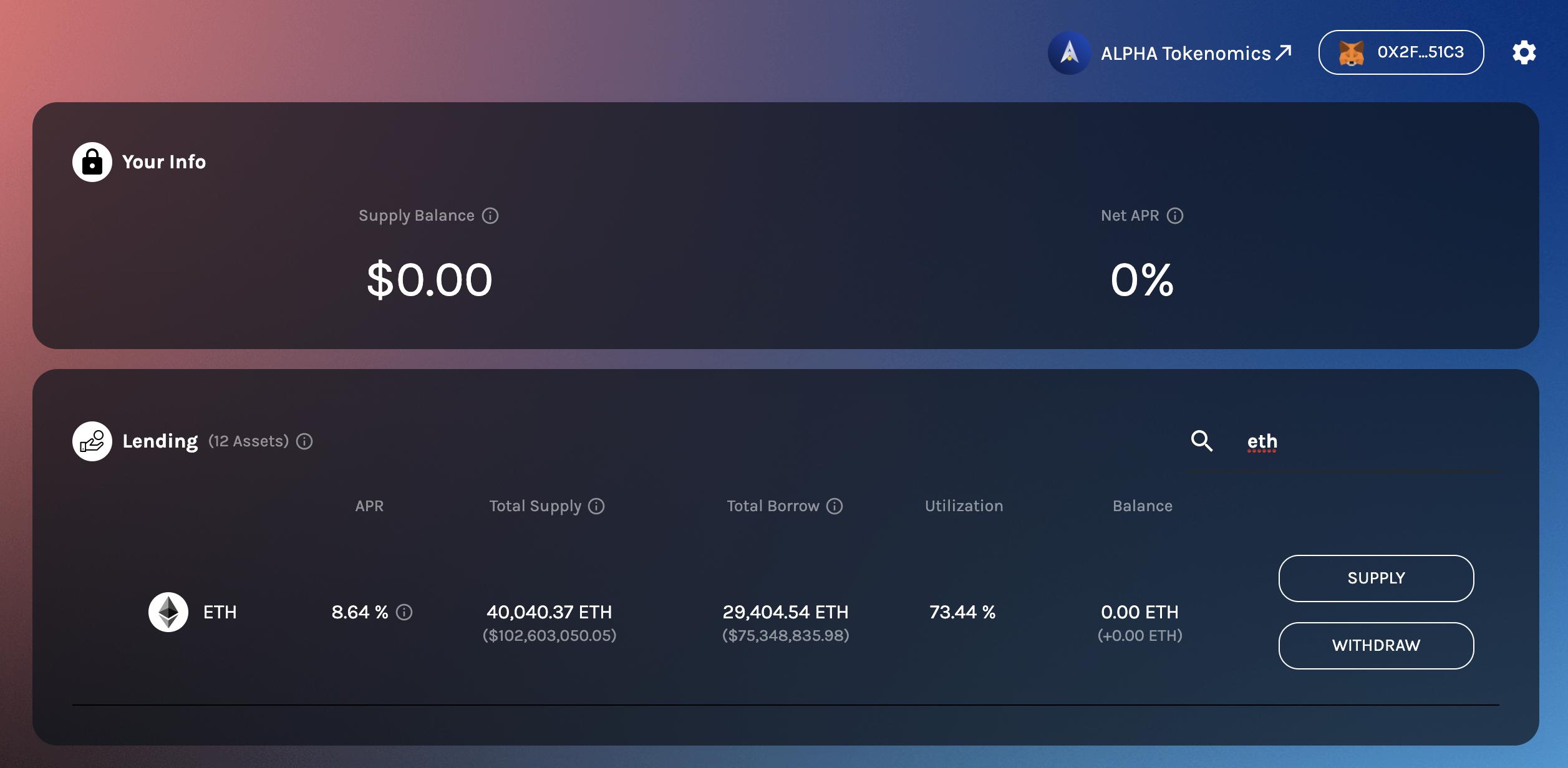 How to Lend and Earn on Alpha Homora V2