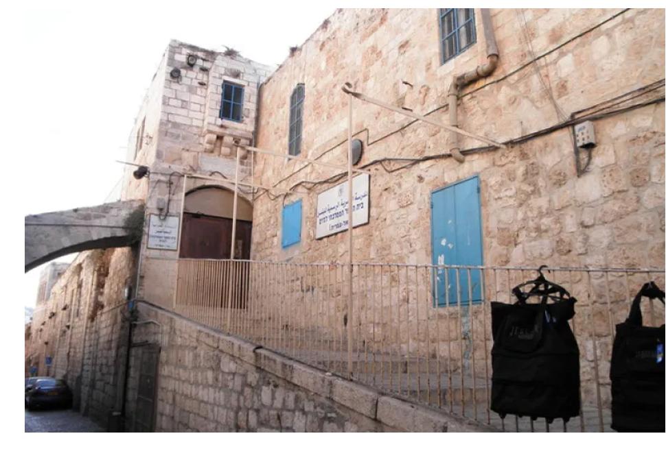 Station one in Dolorosa Jerusalem