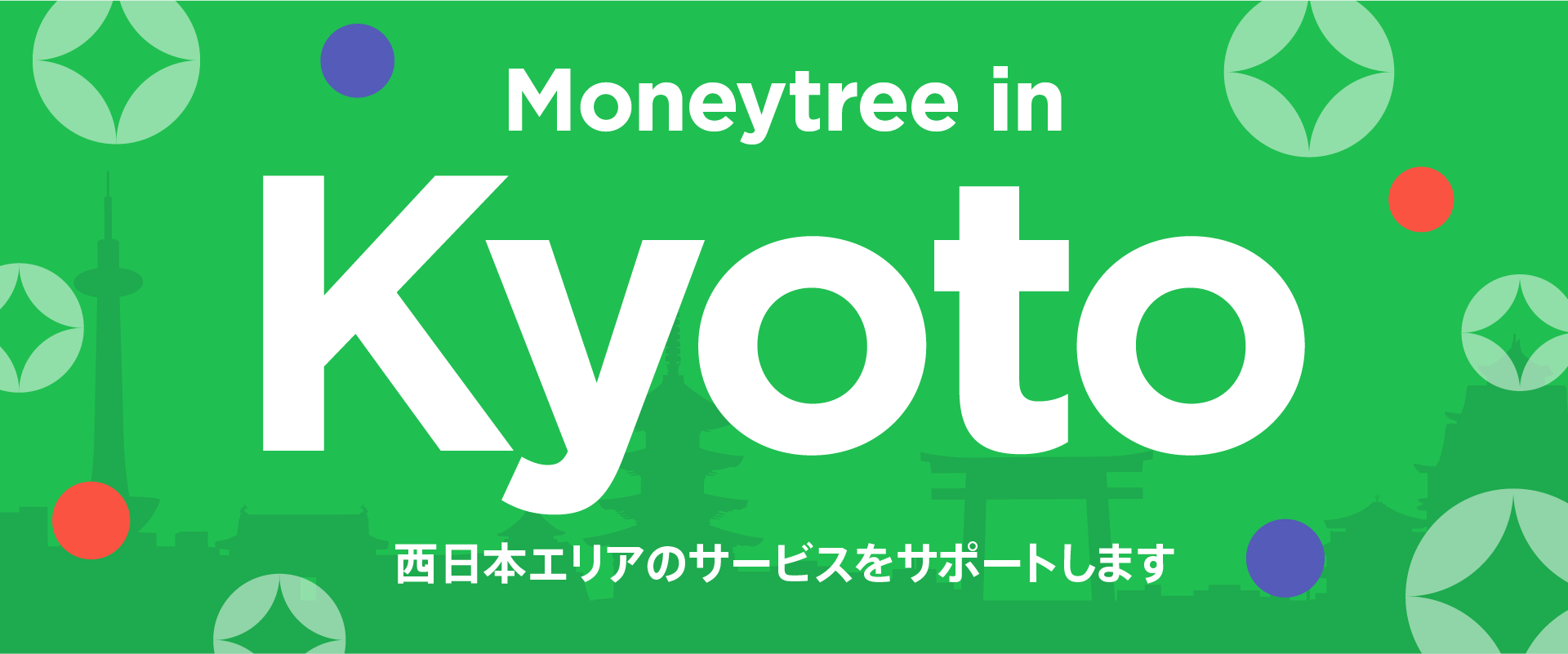 PressRelease KyotoOfficeLaunch top Final