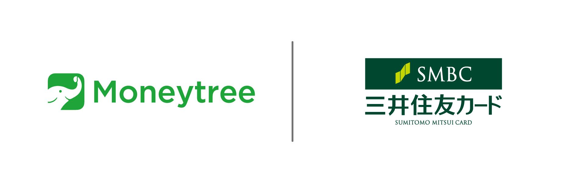PressRelease SMCC Logo