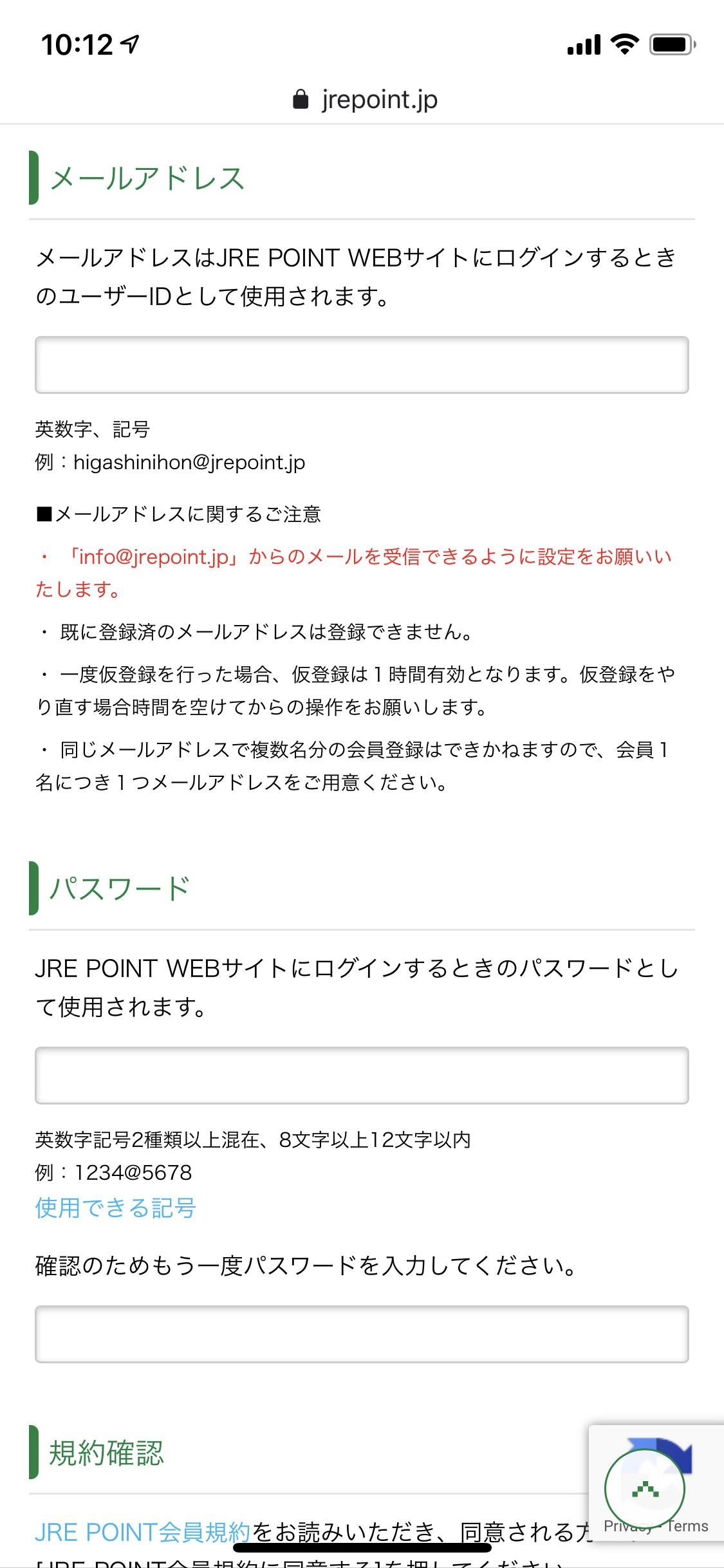 jrepoint2