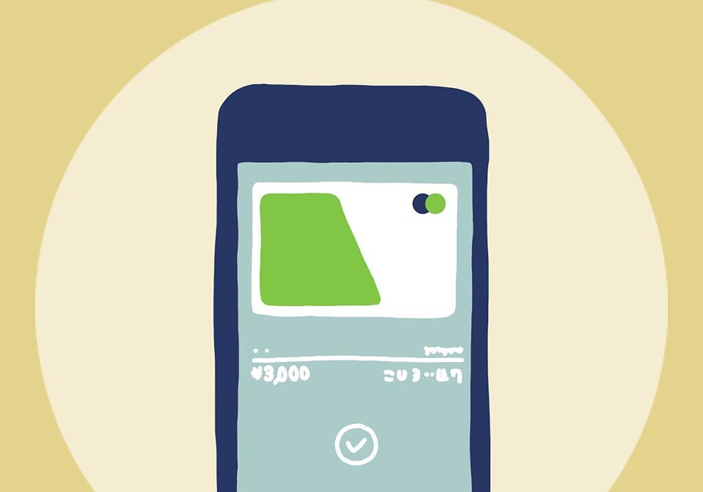 Moneytree-LINK-LINK-BLog-Mobile-Suica-benefits-2020