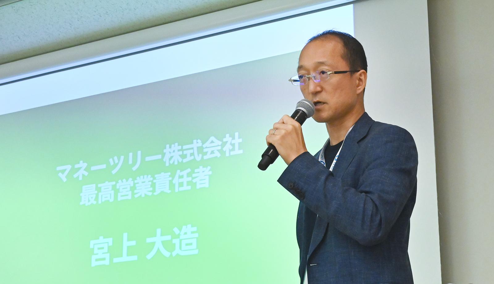 MT-Blog2B_FINSUM2019_Workshop_01