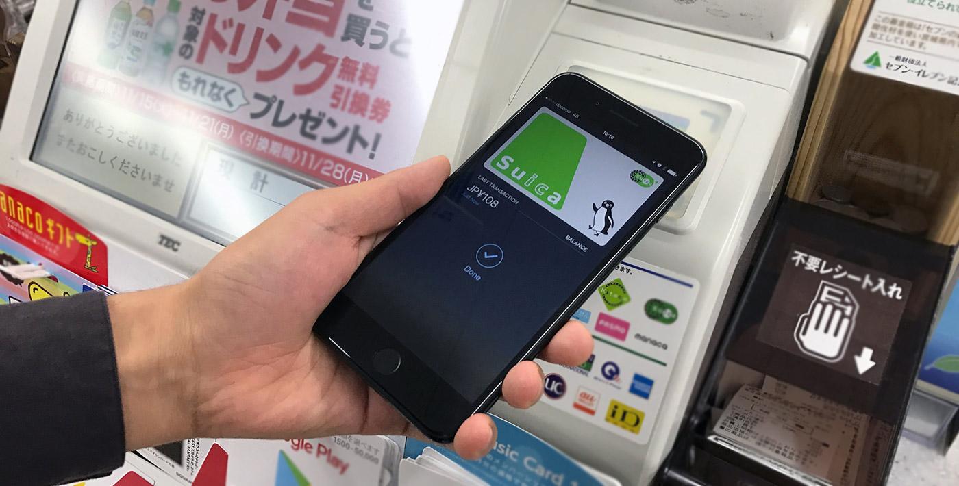 Apple PayでのSuicaの使い方ガイド