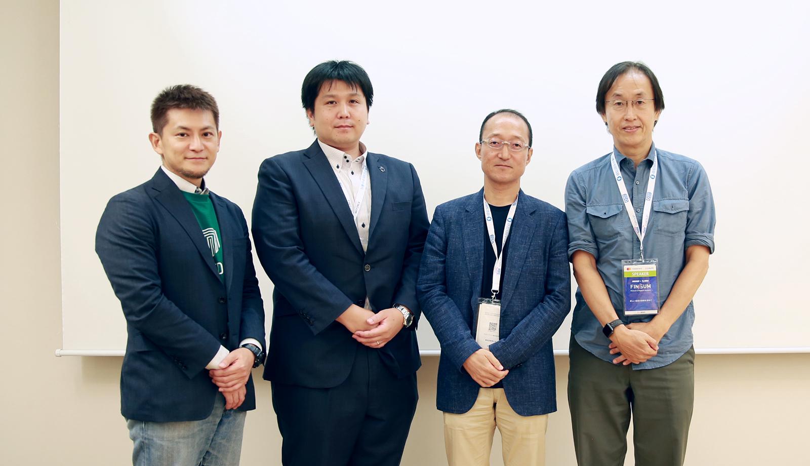 Moneytree's Taizo Miyagami with TRUSTDOCK CEO, Chiba and TRUSTe's  Director / Secretary General Saito with the moderator, technology writer, Ootani