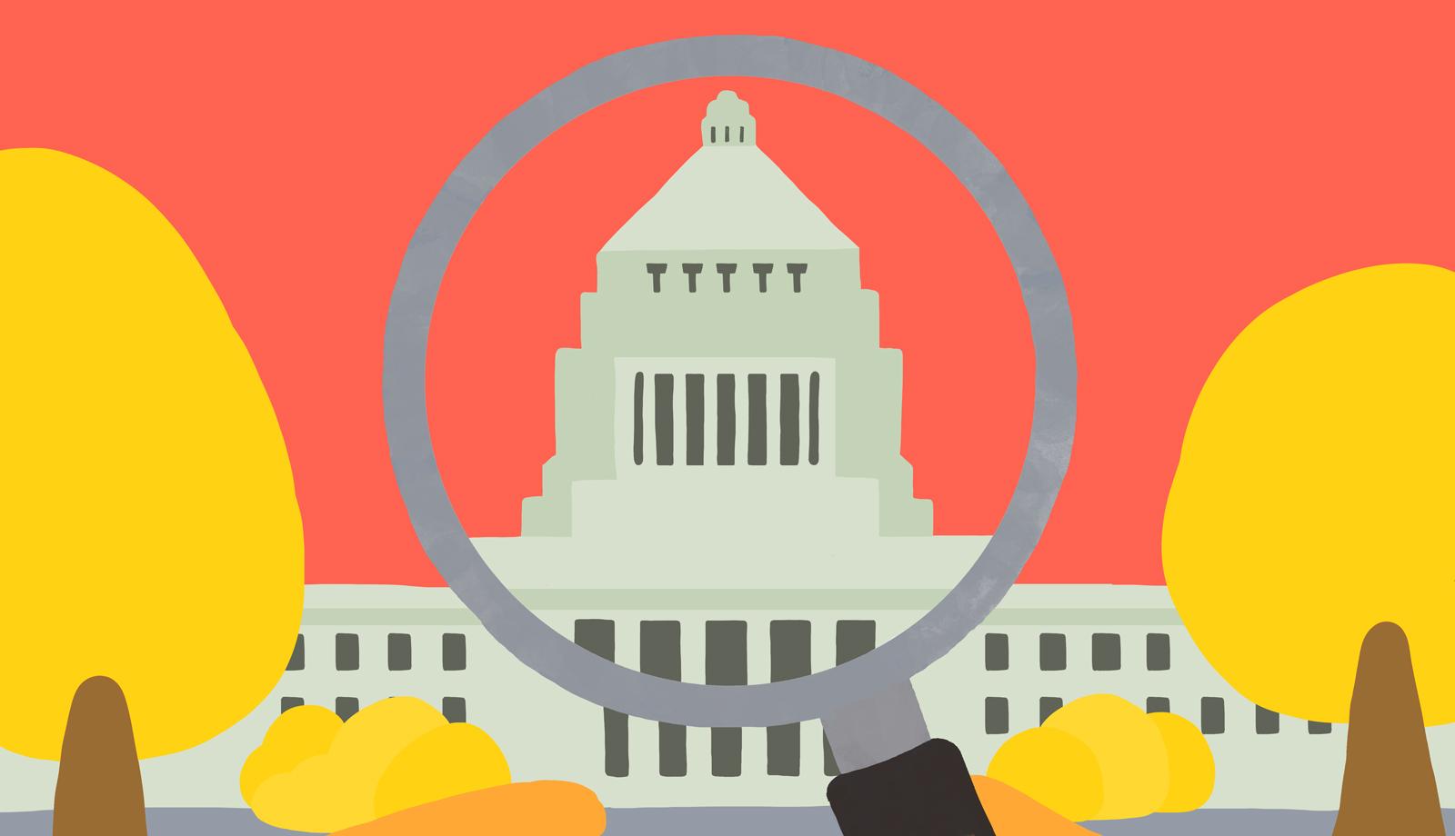 住宅購入はいつが買い時?消費税アップ、すまい給付金の影響は